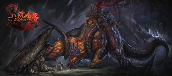 《大荒传奇》怪物boss原画赏 - 火星游戏