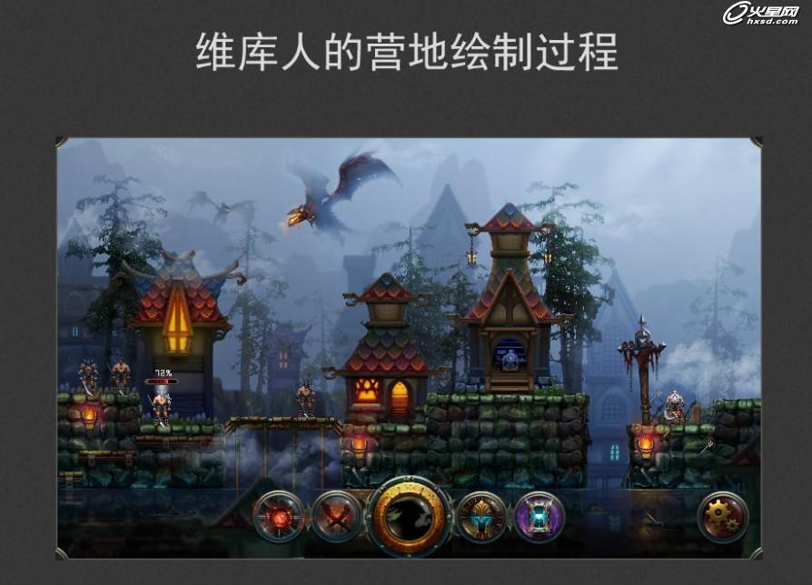 游戏设计教程:ios平台游戏wow场景设计案例