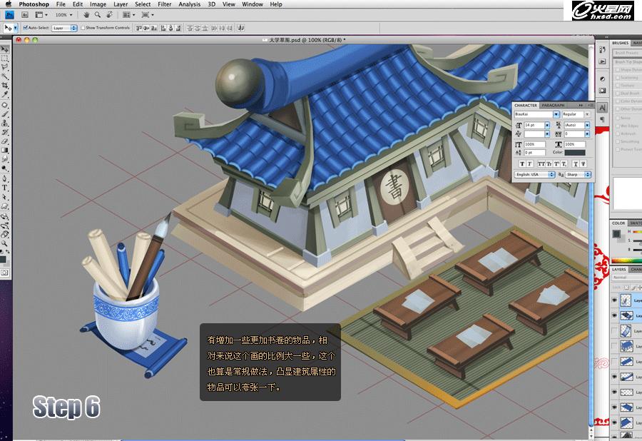 影视动画教程:简单游戏建筑制作流程