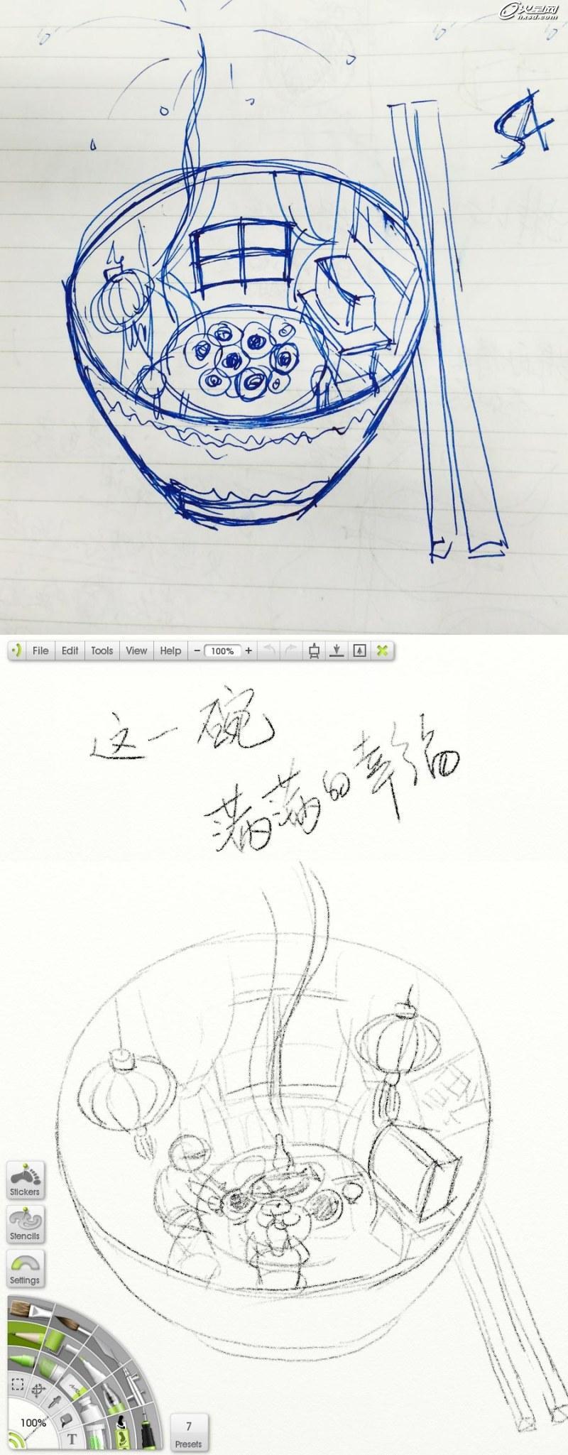 春节海报简笔画